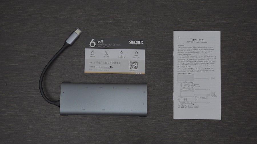 STRENTER 11in1 USB-Cハブの同梱物