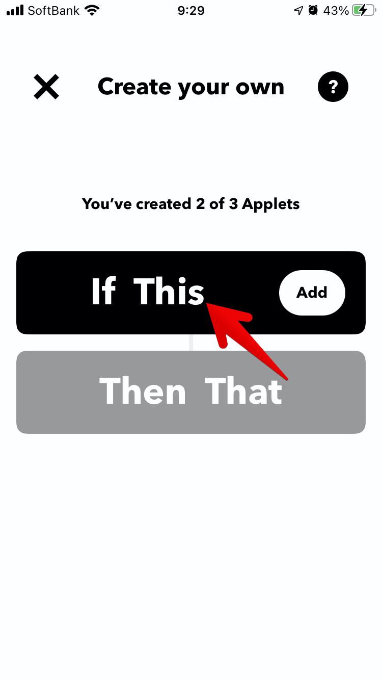IFTTTのアップ設定画面