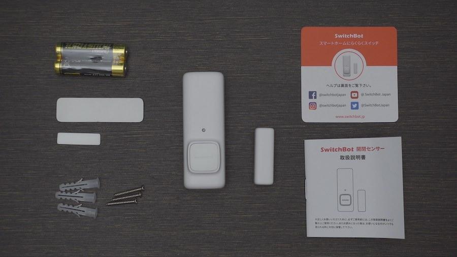 SwitchBot開閉センサーの同梱物